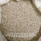 1 4 gallon vermiculite for seed starting